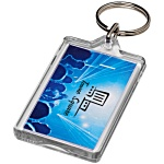 Oblong Keyring - Large