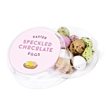Maxi Round Sweet Pot - Chocolate Eggs - Easter