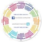 Brite-Mat Mousemat - Round Calendar Design